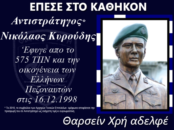 Kyroydis